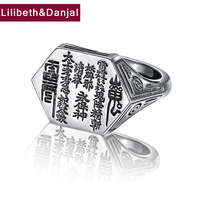 Men Opening Ring 925 Sterling Silver Ethnic Tai Chi Gossip Jewelry Adjustable Ring Christmas Mother Gift