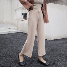 Knitted straight pants 2019 New casual straight pants loose wide leg pants fall wide leg pants women Sweatpants Female Trousers wide waistband ruffle wide leg pants