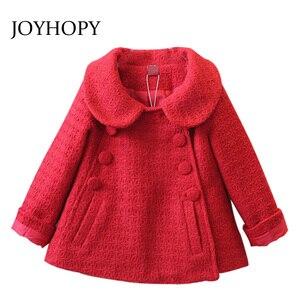 Image 1 - Nouvelle mode enfants manteau automne printemps bébé fille vêtements automne filles hauts enfants vêtements filles vestes