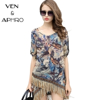 VA Wmoen Yellow Blue 2015 Summer Animal Print V Neck Short Sleeve Tassel Desigual Casual Silk