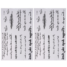 2pcs Body Arm Black Feather Words Temporary Tattoo Sticker Letter Art Waterproof Tattoo Paste Removable Tatoo