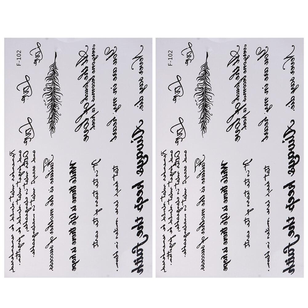 2 шт. Средства ухода за кожей рука черный Перо слова Временные татуировки Стикеры письмо Книги по искусству Водонепроницаемый татуировки Вставить Съемный Татуировки