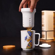 Creative Mug Cup ceramic cover filter cup office personal meeting gift customization B