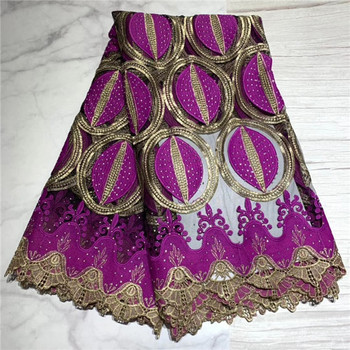 2019 New African Lace Fabric Swiss Voile Lace.High Quality Fashion French Voile Guipure tulle Lace Fabrics 5Yards For Dress T7