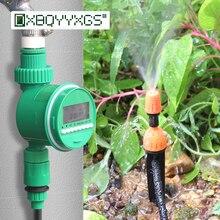 Комплекты для автоматического полива с капельным орошением ЖК-таймер Система полива сада 4/7 8/11 мм