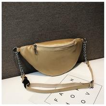 QIUYIN  Female Travel Handbag Shoulder Crossbody Bag for Women Wallet Belt Waist Sequins Fanny Pack Chain Messager