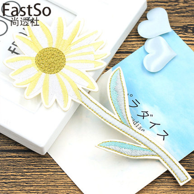 Fastso 1pcs 918cm sunflower applique patches embroidery fabric iron fastso 1pcs 918cm sunflower applique patches embroidery fabric iron on applique diy t m4hsunfo
