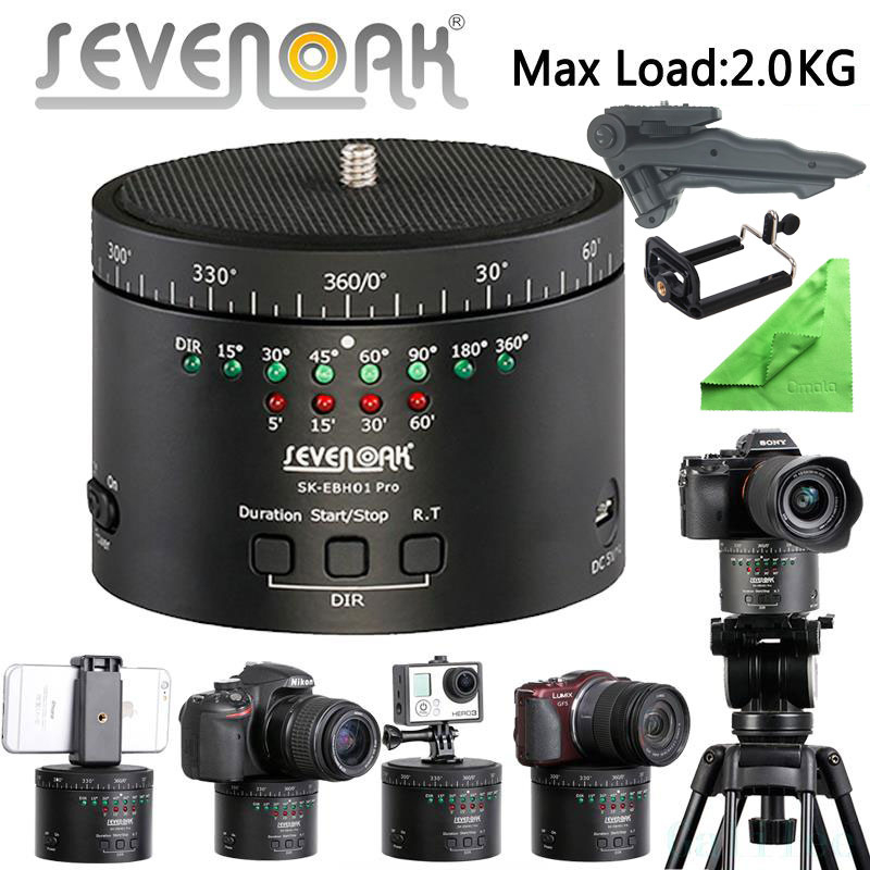 New SEVENOAK SK EBH01 Pro Electronic 360 Degree Swivel Panoramic Tripod Ball Head for DLSR font