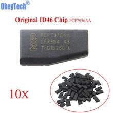 OkeyTech 10 шт./лот Автомобильный ключ чипы Высокое качество чистый ID46 транспондер чип углерода PCF7936AA авто чип лучше, чем PCF7936AS Чип