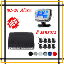 Hot sale! 8 all-weather rear front rear-view parking sensor 8 Sensor Reverse Backup Radar Kit with LCD Monitor alarm system