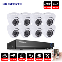 4MP HD 8Channel Surveillance 4MP 2566X1440 Video Metal Security Camera H.264 DVR Kit 8CH 4MP AHD CCTV System Kit 24Leds