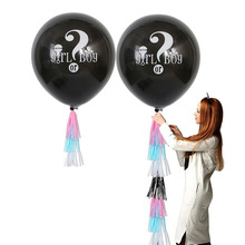 36 inch black boy or baby girl latex balloons gender reveal small decorative supplies