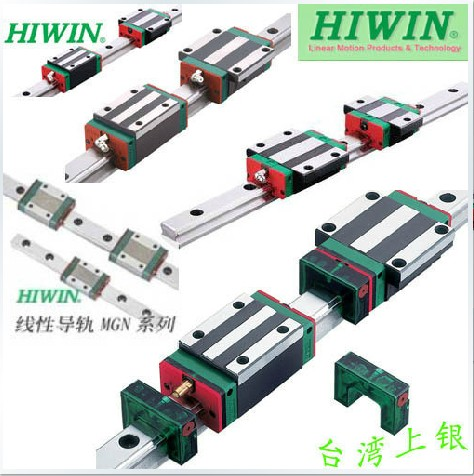 2pcs 100% brand new Hiwin linear rail HGR15 L1300mm+2pcs HGH15CA narrow blocks+2pcs HGW15CA flanged blocks for cnc 2pcs hgr15 l1200mm 100
