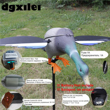 Xilei Wholesale Hunting Bird Decoy Plastic Motorized Spinning-Wings Motorized Hunting Duck Decoy