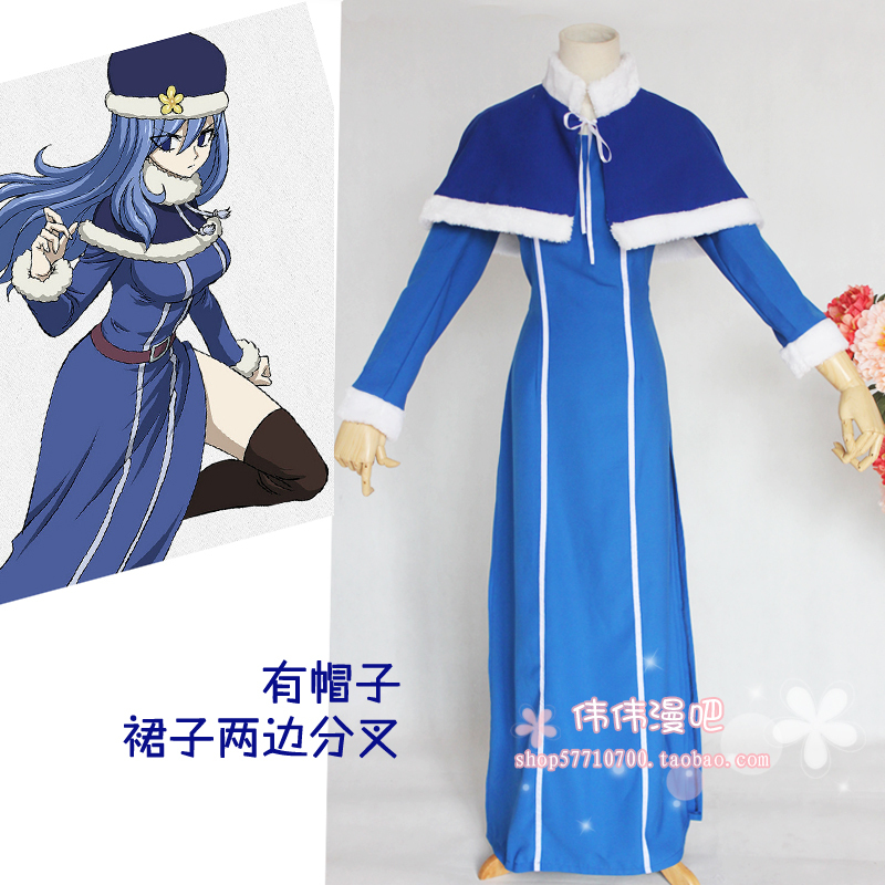 FAIRY TAIL Juvia Lockser Cosplay Costume Custom Made Dress+Cap+Hat