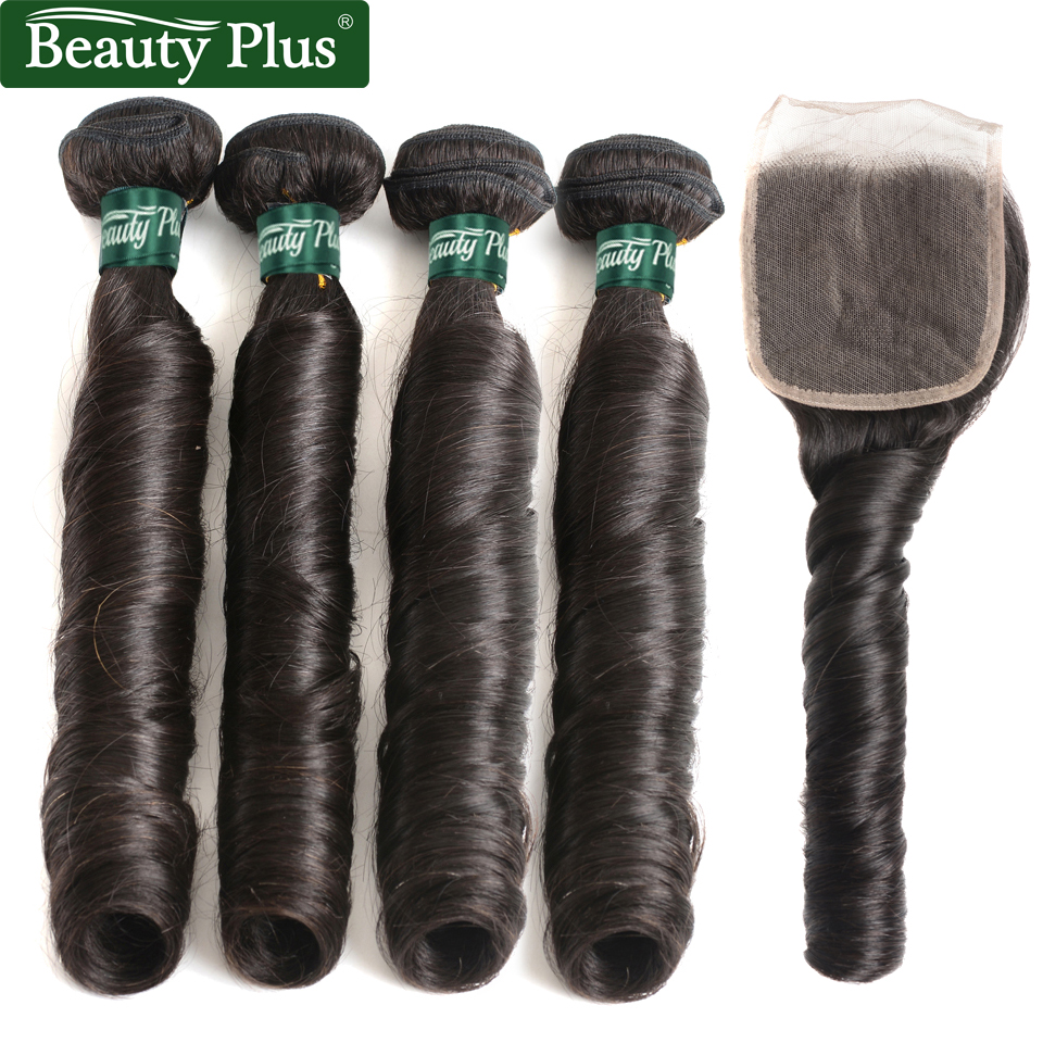 Brazilian Hair Romance Weave 4 Bundles with Lace Closure Human Hair Bundles with Closure Egg Curly Hair Extension non Remy