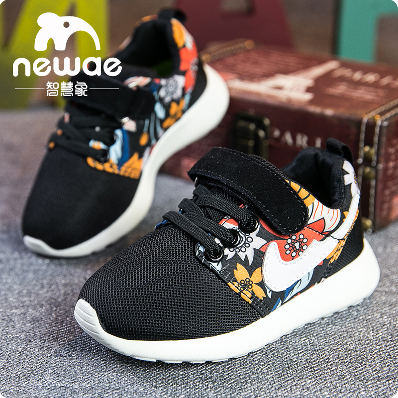 2016 Spring and Autumn Elephant Kids Sneakers Child Baby Sports Shoes Unisex Children Skateboarding Shoes