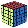 2017 Recién Llegado de Shengshou Cubo Brillante 5x5x5 Profesor Cubo Negro Base Educativos Divertidos Juguetes de Inteligencia Para niños
