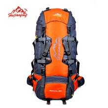 80L большой открытый рюкзак кемпинг дорожная сумка Профессиональный рюкзак унисекс рюкзаки спортивная сумка пакет восхождение