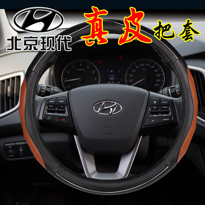 2018 New Modern Head Layer Cowhide Car The Set Of Four Seasons General Leather Steering Wheel Covers Lang Name Figure Yue Move