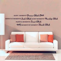New design Islamic Muslim Moments Allah Islam Wall Stickers Vinyl Art Decal Home Decor Stickers For Wall Decoration mural