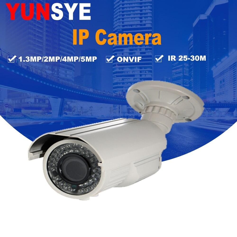 2018 nouveau 1.3MP 2.0MP 4MP 5MP 2.8-12mm de large caméra IP ONVIF P2P détection de mouvement RTSP alerte e-mail CCTV POE caméra extérieure yunsye