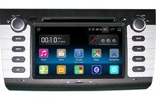 2 DIN 7″ Android 5.1 2G RAM Car DVD for Suzuki swift 2004-2008 2009 2010 2011 Car Radio GPS SD USB WIFI 1080P High Resolution