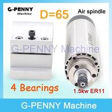 Nuevo Producto! 220 V 1.5KW ER11 CNC Refrigerado Por Aire Motor Husillo 65mm CNC Motor Husillo de Refrigeración Por Aire 4 Rodamientos y 65mm soporte de abrazadera