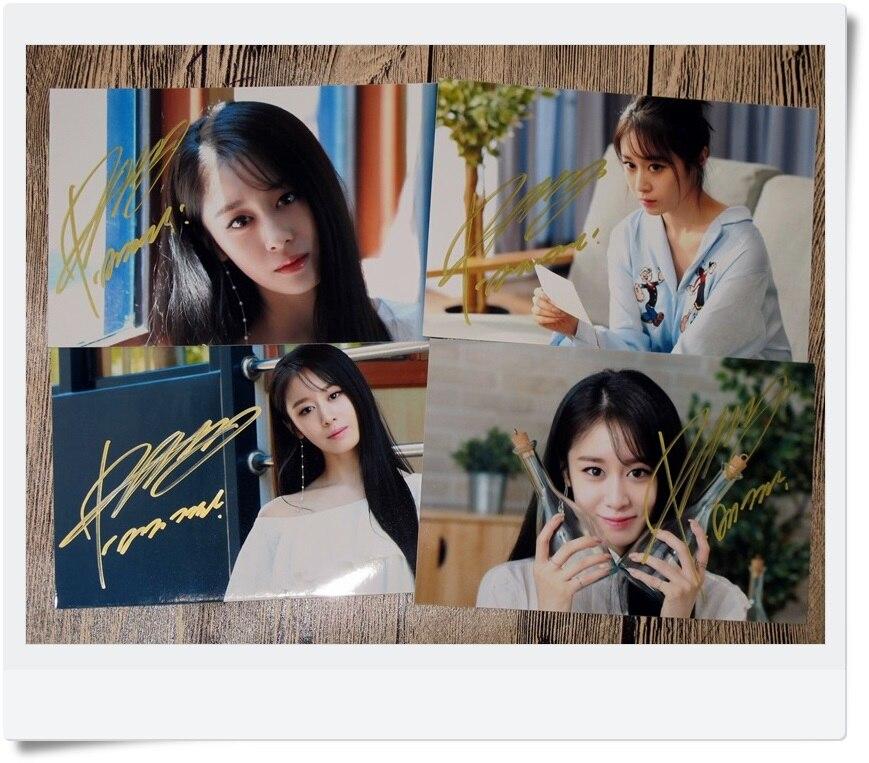 T ARA TARA Park Ji Yeon autographié Photo quel est mon nom 4 photos set 4*6 livraison gratuite 062017-in Cartes et invitations from Maison & Animalerie    1
