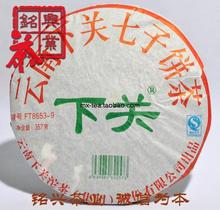 Puerh the tea 2009  tea cakes cake Chinese yunnan 357g health care China the food weight loss products pu erh