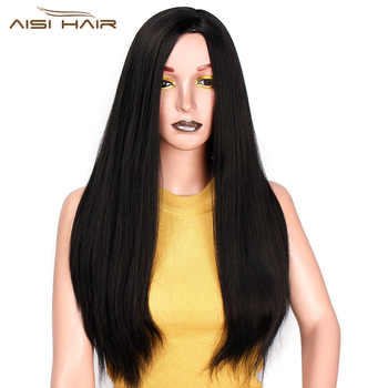 I's a wig Long Black Kinky Straight Wigs 22 inch Natural Blacks Hair Synthetic Wigs for Women High Temperature Fiber - DISCOUNT ITEM  38% OFF All Category