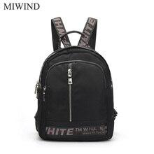 Бесплатная доставка miwind Женщины Ткань Оксфорд рюкзаки softback сумки Производитель сумка Повседневная мода рюкзаки девушки рюкзак WUB061