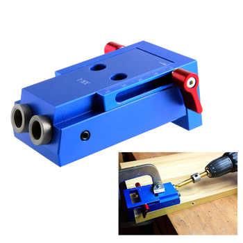 มินิพ็อกเก็ต JIG Kit ไม้ Link ระบบ 3 ขั้นตอนเจาะบิต Slanted ไม้ Dowel JIG ชุดเครื่องมือ