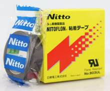 5pcs/lot Teflon tape NITTO NO.903UL bag high temperature sealing machine 0.08mm Nitto Denko Tape Resistance Heat Sealed Sea(China)