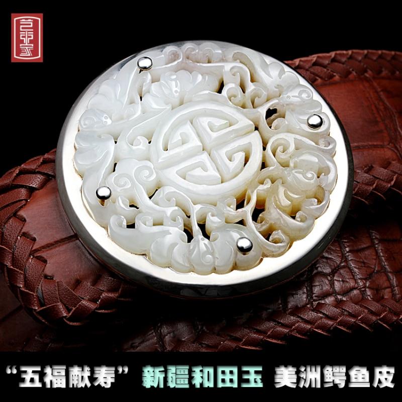 ostrich skin belt smooth buckle belt pure silver luxury quality male jade belt