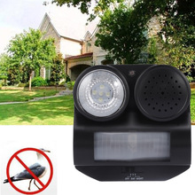 PIR Bird Repeller PIR Motion Activated Sensor Repellent Deterrent Pigeon Scarer Pest Repeller Electronic Garden Pest Repeller
