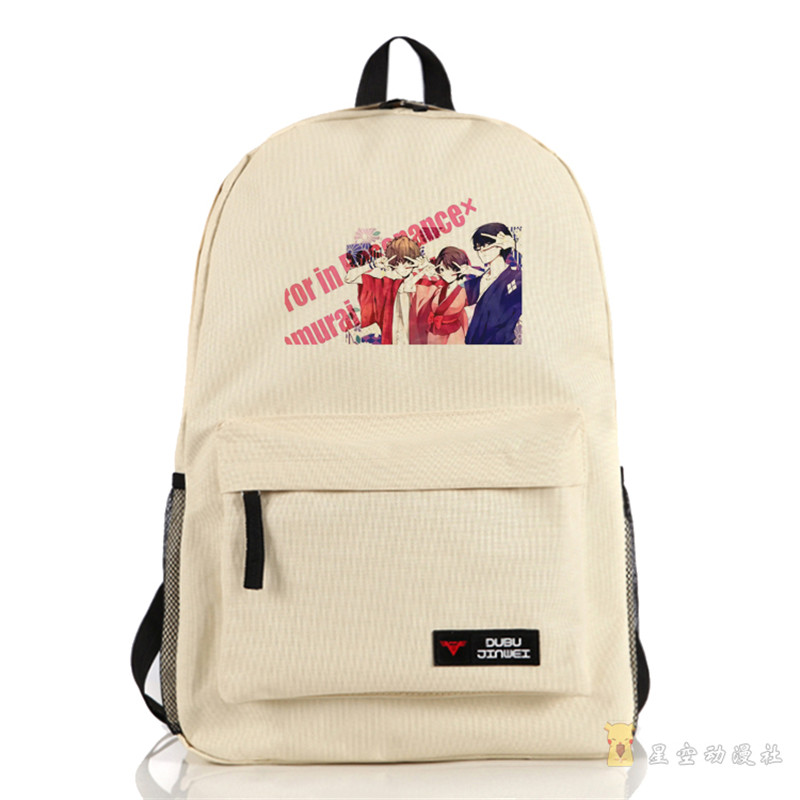 Zankyou no Terror NINE Shin Kokonoe Cosplay Shoulders Bag Students Backpack Free Shipping kuroko s basketball backpack school bags for boys girls kuroko no basuke cosplay rucksack shoulders bag free shipping