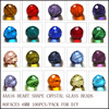 Mixed Lampwork Glass Transparent Color AAA Top Quality Heart Beads 6mm Sold Per Pack Of 100pcs
