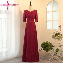 Custom-made Long Red Evening Dress Boat Neck A-line Three Quarter Lace Up Bride