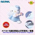 Car Accessories cartoon Hello Kitty Angel series doll car air freshener / Fragrance KT130 free shipping