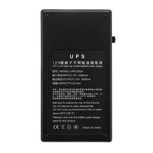 Image 5 - 12V 2A 22.2W UPS Uninterrupted Power Supply Backup Power Mini Battery for Camera Router