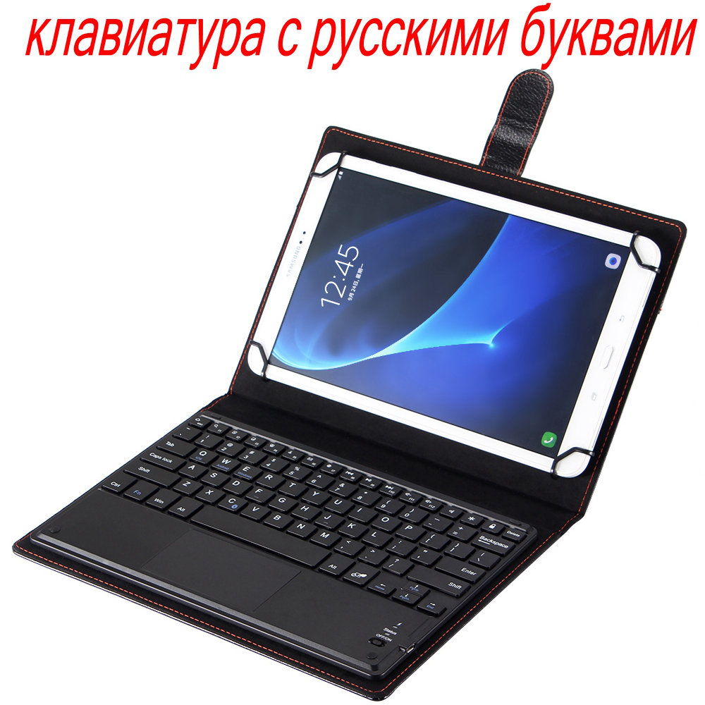 Universal Slim PU Leather Case Cover Stand Removable Bluetooth Touchpad Russian Keyboard For 9 10 5