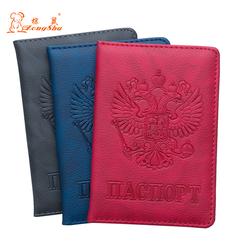 Christmas Holly With Red Berries Decoration Blocking Print Passport Holder Cover Case Travel Luggage Passport Wallet Card Holder Made With Leather For Men Women Kids Family