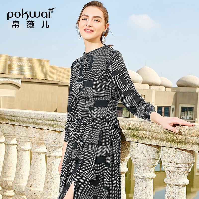 POKWAI Женская 2019 весна Высокая талия Тонкий геометрический шить бисером плиссированное платье с длинным рукавом разделение цвет платье