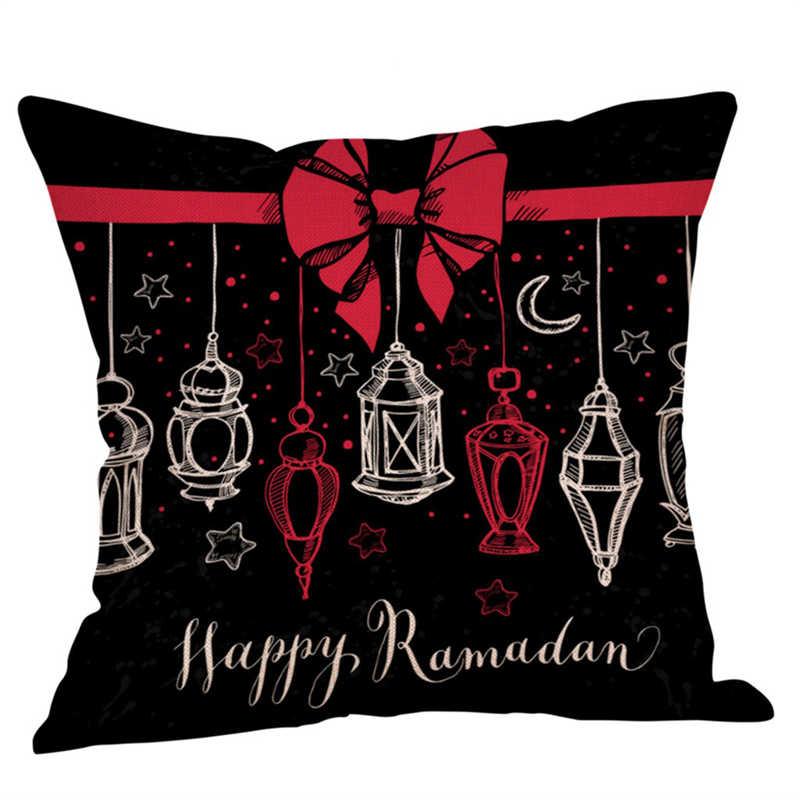 Image 3 - Eid Al Fitr линия, наволочки с узорами, супер мягкая ткань, домашняя Подушка, Наволочка на подушку, наволочки-in Наволочка from Дом и животные