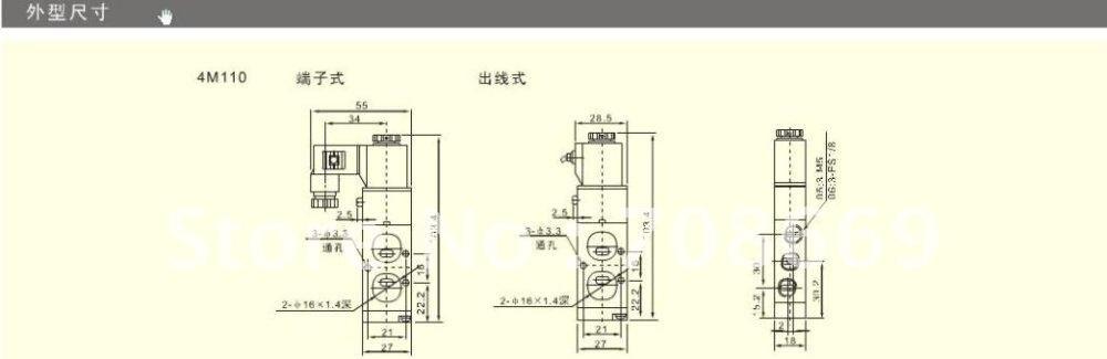 4M110-06 AC110V 5Port 2Pos 1/8 BSP Solenoid Air Valve Single Coil Led Light