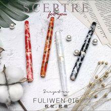Fuliwen الراتنج قلم حبر إيريديوم الذهب متوسطة بنك الاستثمار القومي مسدس هدية القلم القرطاسية مكتب اللوازم المدرسية penna stilografica