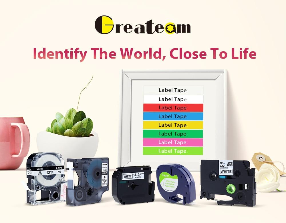 Greateam(2)