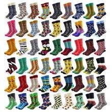 100 парт оптовая продажа мужские красочные полосатые Мультяшные носки из чесаного хлопка высококачественные круглые свадебные повседневные Веселые носки