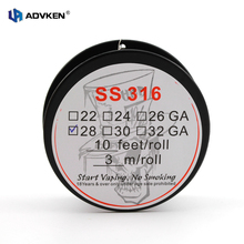 Advken Original SS316 Roll Wire 10FT/3M Electronic Cigarette Accessory 28g/30g/32g For Kinds of Vaping Atomizers